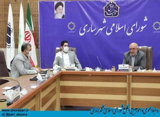 کمیسیون فرهنگی و اجتماعی شورای اسلامی شهر ساری به ریاست سید علی آقامیری