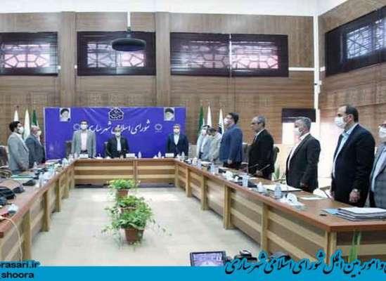 موافقت شورای شهر ساری با دریافت تسهیلات 45 میلیارد تومانی شهرداری و تذکرات اعضاء