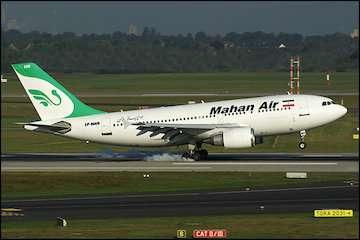 سوریه مسئول بررسی سانحه هواپیمای مسیر تهران- بیروت ماهان است/ بررسیها آغاز شده است