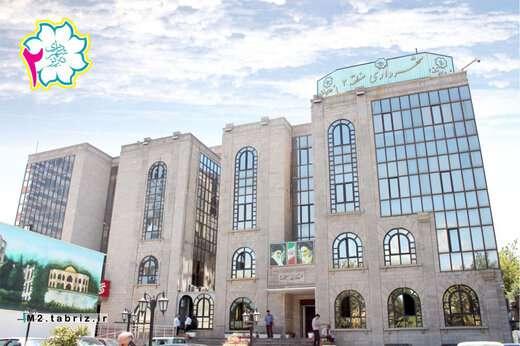 صدور ۸۷۴ گواهی معامله توسط شهرداری منطقه ۲ تبریز