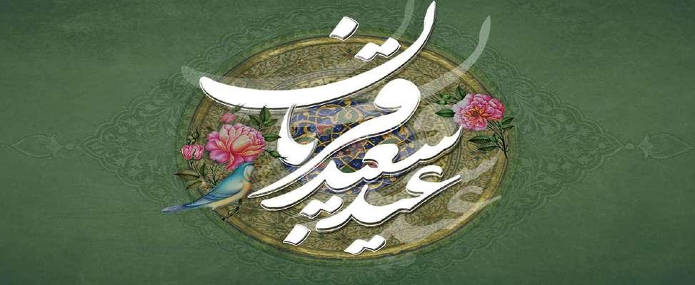 پیام محسن یاسائیان سرپرست شهرداری خرمشهر به مناسبت فرارسیدن عید سعید قربان