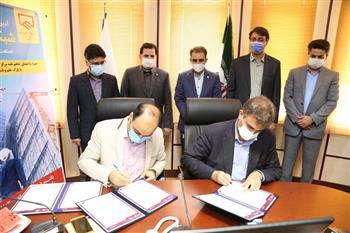 توافق جدید نظام مهندسی با پارک علم و فناوری یزد
