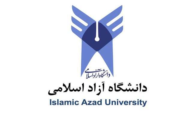 دوره های تخصصی آنلاین دانشگاه آزاد کرج