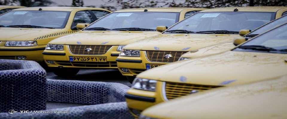 تاکسیهای یورو ۴ شماره گذاری میشوند