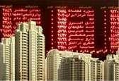عرضه املاک، اراضی و مستغلات وزارت راه و شهرسازی در بورس کالای ایران
