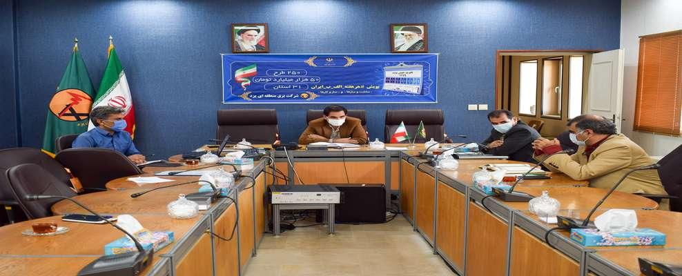 تامین زیرساخت برق پارک صنعتی دانشگاه یزد/ تعامل صنعت و دانشگاه با تامین زیرساخت برق پارک صنعتی دانشگاه یزد