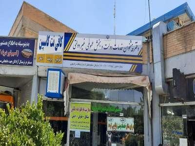 راهاندازی دفتر پیشخوان خدمات دولت در پایانه آزادگان قزوین