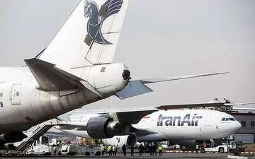 تاریخ پرواز فوقالعاده هواپیمایی «هما» به بیروت اعلام شد