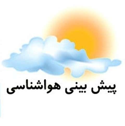 پیش بینی وزش باد با احتمال بارش رگبار پراکنده باران در استان