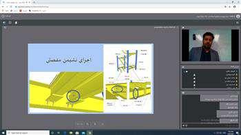 برگزاری موفق اولین دوره آموزشی مجازی در نظام مهندسی