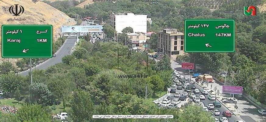 محدودیت تردد در جاده چالوس لغو شد/ رشد ۲۶ درصدی سفرها از پایتخت