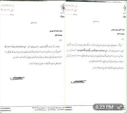 انتصاب سرپرست برای دو معاونت شهرداری مشهد