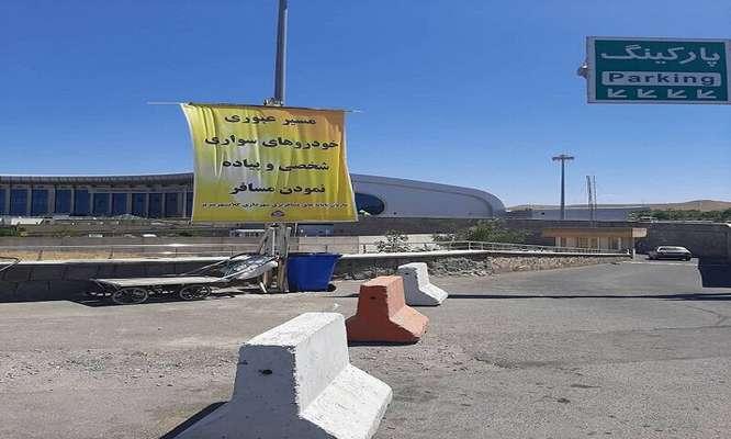 اتخاذ تمهیدات لازم جهت دسترسی آسان مسافران به ساختمان پایانه مرکزی تبریز