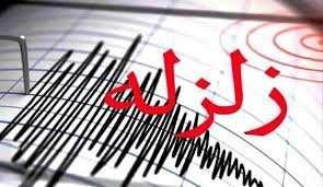کرمانشاه لرزید/منشاء زلزله خاک عراق