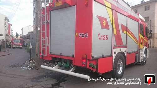 پوشش 41 مورد حریق، حادثه و خدمات ایمنی توسط آتش نشانان در 72 ساعت گذشته/آتش نشانی رشت