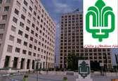 اطلاعیه بنیاد مستضعفان در خصوص ملک دفتر رئیس دولتهای نهم و دهم