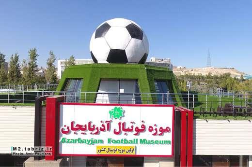 پروانه فعالیت رسمی نخستین موزه فوتبال کشور در تبریز صادر شد