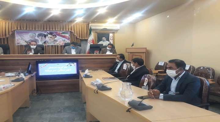 حضور شهردار سربیشه در کار گروه اشتغال شهرستان