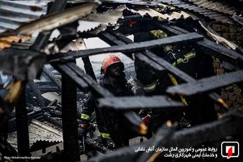 بیمه آتش سوزی منازل مسکونی همچنان واژه ای بیگانه در شهر رشت/آتش نشانی رشت