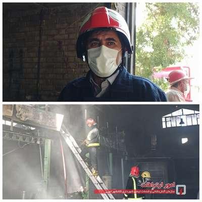 آتش سوزی کارخانه تولیدی کولر اطفاء حریق شد