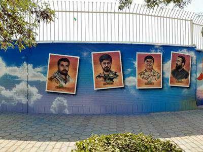اجرای نقاشی دیواری شهدا بر روی دیوار پایگاه بسیج بنی اکرم (ص)