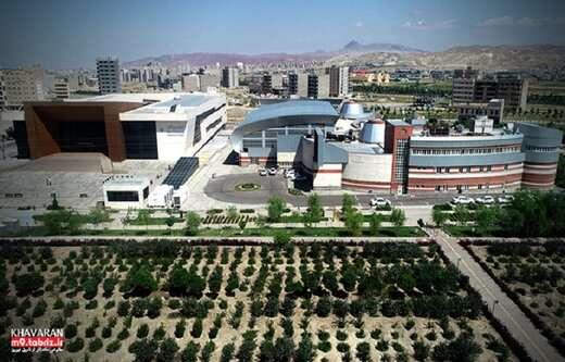 خاوران، قطب جدید شهرسازی مدرن و فضای سبز شهری