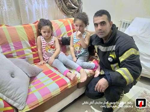 عملیات 125 در پی محبوس شدن دوقلوی چهارساله در سرویس بهداشتی/آتش نشانی رشت