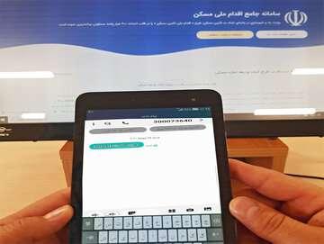 ۱۰۰ هزار متقاضی ودیعه مسکن به بانک معرفی شدند