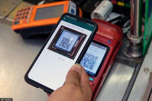 افتتاح اولین بازار هوشمند در فروشگاه های «شهر ما»