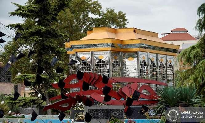 شهر ساری برای سوگواری سالار شهیدان آماده میشود