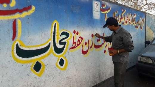 رنگ آمیزی و طراحی دیوارهای شهری در غرب تبریز