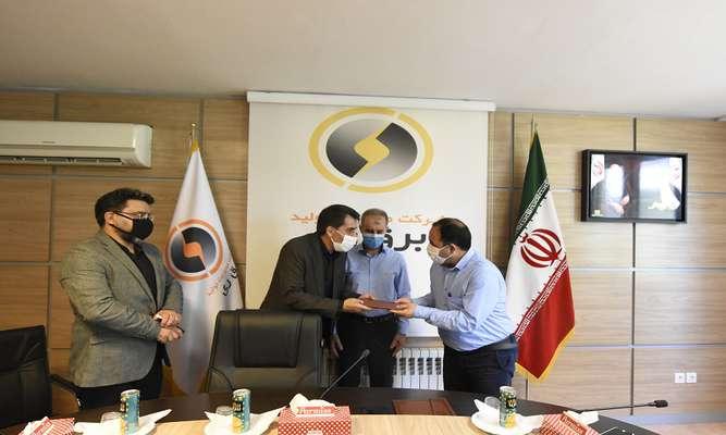 تکریم و تشکر از خدمات آقای مهندس توحیدی، مدیر دفتر حراست و امور محرمانه