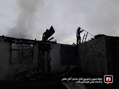حادثه انفجار و آتش سوزی خانه ویلایی در روستای ملکی سه راه سنگر /آتش نشانی رشت