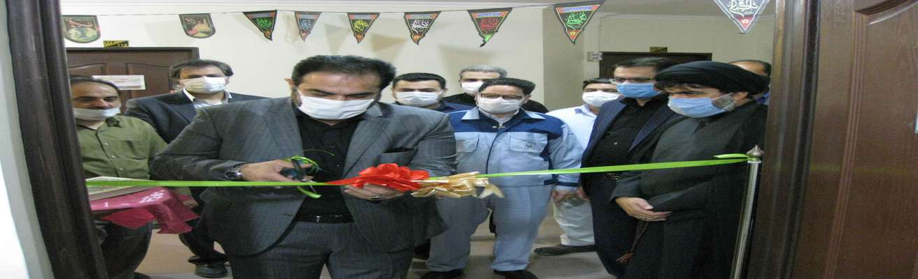 افتتاح خانه فرهنگ کار و تلاش نیروگاه رامین اهواز