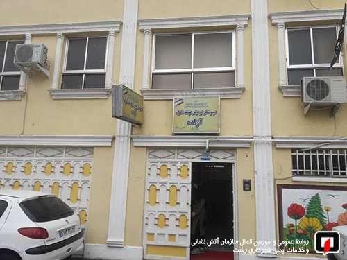 بازدید ایمنی آتش نشانان از دبیرستان غیر دولتی هوشمند دخترانه/ آتش نشانی رشت