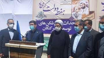 بهرهبرداری و اجرای ۶ پروژه بندری در استان بوشهر آغاز شد