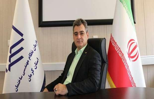 مهندس قزوینی بعنوان عضو کمیته کاری بررسی طرح و برنامه های پیشنهادی دوره هشتم شورای مرکزی