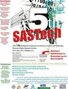 پنجمین کنفرانس بین المللی پیشرفتهای علوم و تکنولوژی