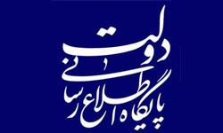 انتقال دانشگاههای خواجه نصیر و علامه به خارج از تهران منتفی شد