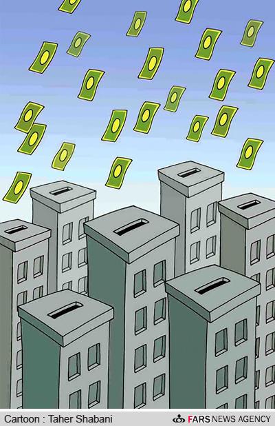صرفه جویی مردم پس از پرداخت یارانهها