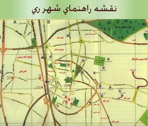 پیوسته بودن شهرری به تهران اصولیتر است