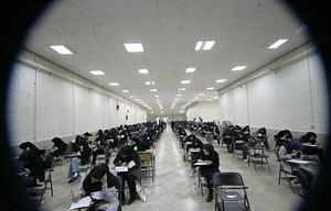 داوطلبان کنکور ۹۰ فقط حق ثبتنام در یک گروه آزمایشی اصلی را دارند
