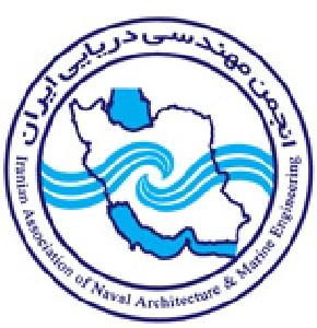 اولین کتاب سال صنایع دریایی ایران منتشر شد