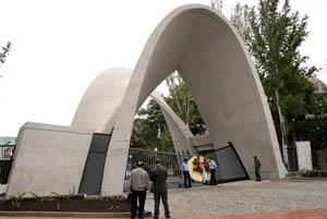 همایش دانش آموختگان دانشگاه علموصنعت برگزار میشود؛ امروز آخرین مهلت ثبتنام