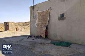 ساماندهی مسکن سیستان و بلوچستان، اولویت کشور