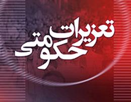محکومیت ۳ میلیارد ریالی یک شرکت حمل و نقل بین المللی در کرمانشاه