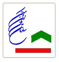 دعوت سازمان ملی زمین ومسکن برای بازدید از پروژه های مسکن مهر پاکدشت