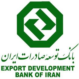 ایران هفتمین صادرکننده خدمات فنی و مهندسی ساختمان در دنیا است
