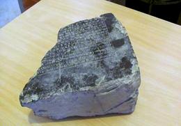 سه قطعه سنگ تاریخی در مرودشت فارس کشف شد