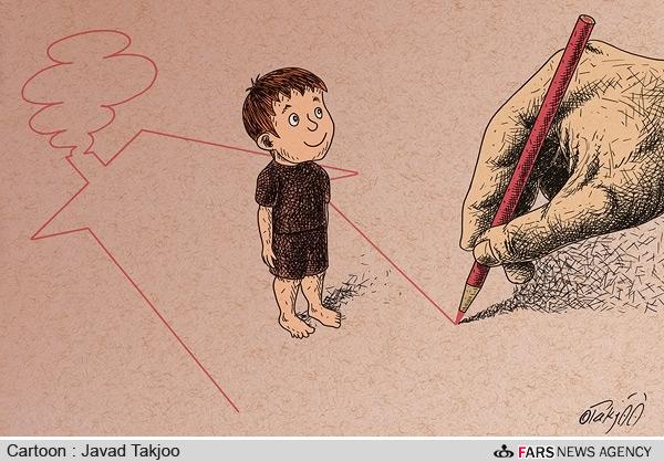 کاریکاتور- تامین مسکن برای آینده کودکان